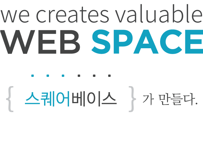 we valuable web space